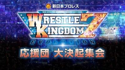 NJPW Wrestle Kingdom VII – History of Wrestling